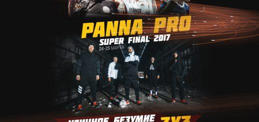 Panna_Pro_afisha_pryamougolnik