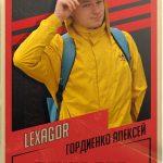 Lexagor